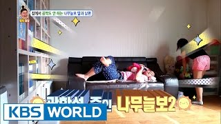 Video There's a sloth living in my house [Hello Counselor / 2017.03.06] MP3, 3GP, MP4, WEBM, AVI, FLV Januari 2019