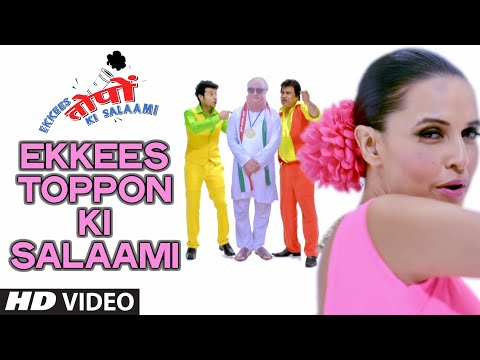 Official: Ekkees Toppon Ki Salaami VIDEO Song - Ram...