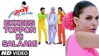 Ekkees Toppon Ki Salaami (Video Song) - Ram Sampath, Earl Edgar D