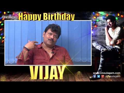 Video Vijay is My Best Friend - Sriman   Vijay Special Interview download in MP3, 3GP, MP4, WEBM, AVI, FLV January 2017