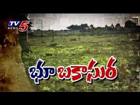 Industrial Mafia In Khammam : TV5 News