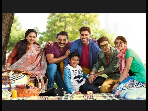 Jacobinte Swargarajyam – Malayalam Movie Official Trailer