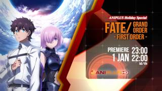 Fate/Grand Order - First Order -