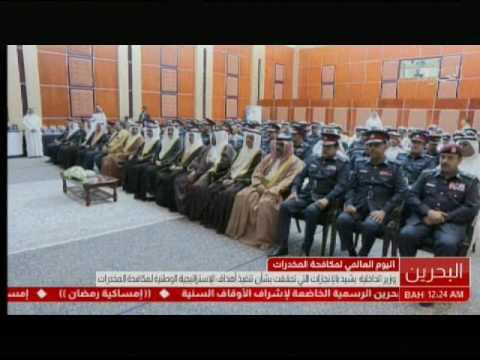 معالي وزير الداخلية يشهد الاحتفال باليوم العالمي لمكافحة المخدرات 2017/6/21