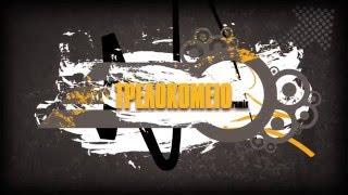 Panos Kiamos videoklipp Τρελοκομείο (Remix) (feat. Master Tempo)