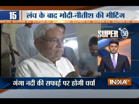 Super 50 | 27th May, 2017