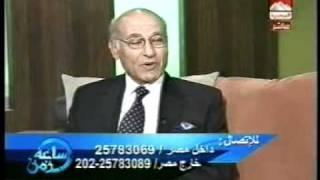 د/ محمد السعد الرفاعى ج1= البشرة والصيف