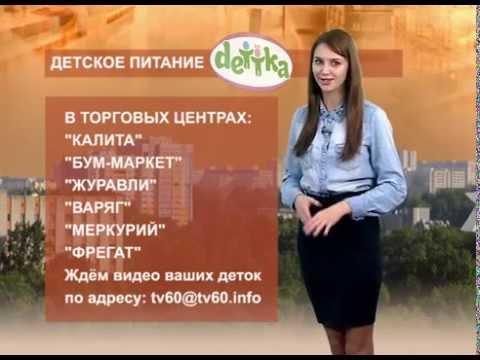 "Ванечка и Максим Витошко в проекте ""О чем говорят дети"""