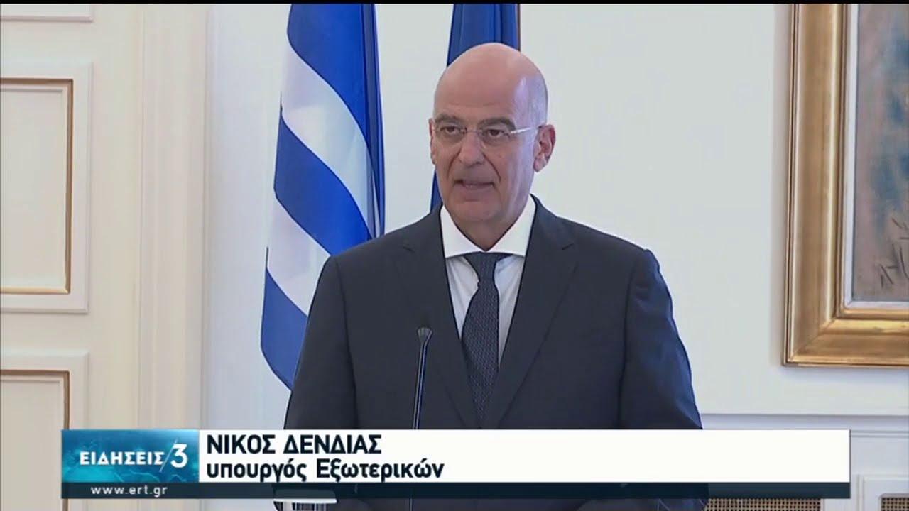 Ν. Δένδιας: Θετική εξέλιξη οι δηλώσεις Καλίν – Στήριξη της Ισπανίας στην Ελλάδα | 28/07/2020 | ΕΡΤ