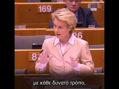 Ομιλία Ευρωπαϊκό Κοινοβούλιο | Πρόεδρος ΕΕ κ. Ούρσουλα φον ντερ Λάιεν | 16/04/2020