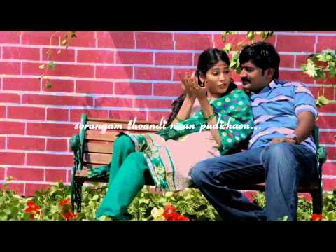 Thanniyila Official Full Song - Aadama Jaichomada