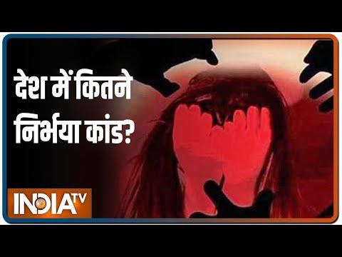 UP के Balrampur में Hathras जैसी घटना, लड़की की मौत, पुलिस ने किया दो आरोपियों को गिरफ़्तार