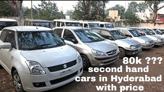 Video Second hand car market in Hyderabad WITH PRICE    Hyderabadi vlogs    MP3, 3GP, MP4, WEBM, AVI, FLV Juli 2018