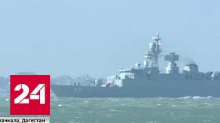 Из Ирана в Дагестан: гости приплыли по морю