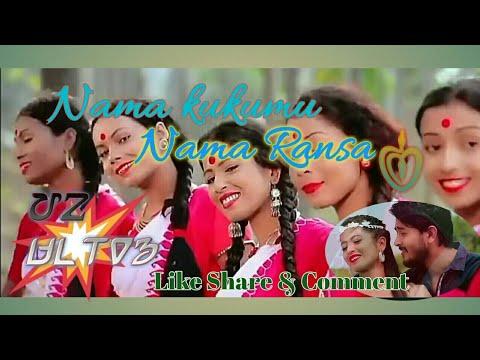 Video New Ho Munda Video Song_ Nama kukumu Nama Nama ho dureng download in MP3, 3GP, MP4, WEBM, AVI, FLV January 2017