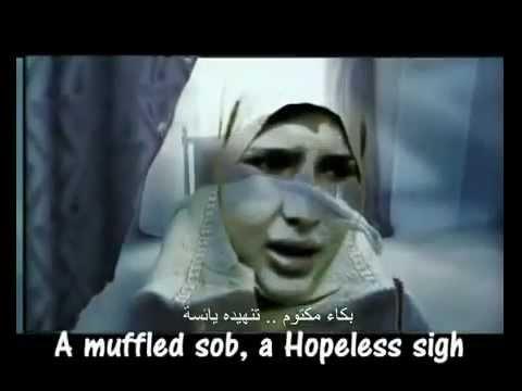 Ahmed Abu Khater- Last Breath
