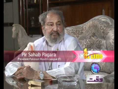 Pirpagara - Peer Pagara interview on Waqtnews TV program Hotline.