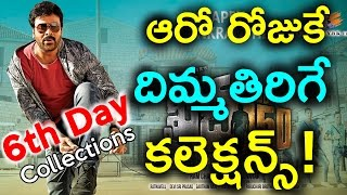 Chiranjeevi Khaidi No 150 6th Day Box Office Collections