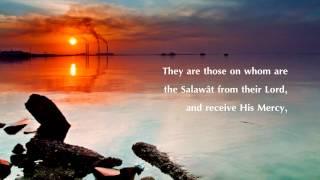 Quran + Nasheed | محمد المقيط | Muhammad al Muqit