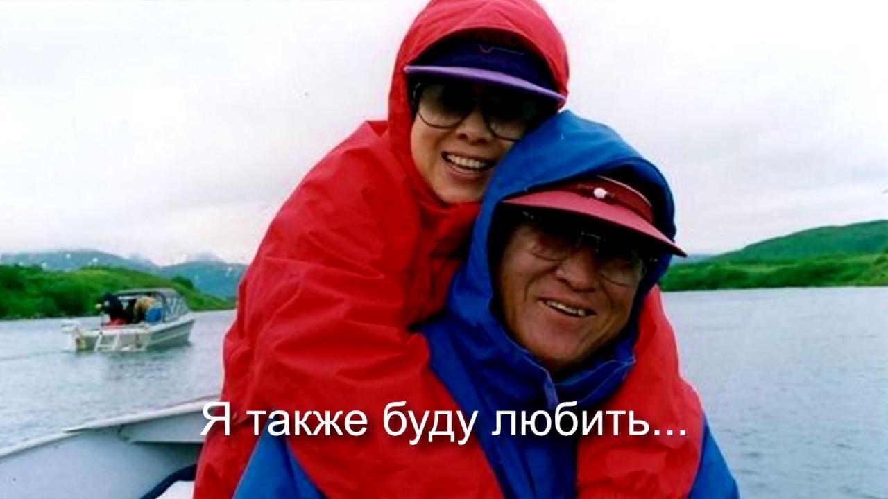Миссия - Посвящается Пути Истинных Родителей