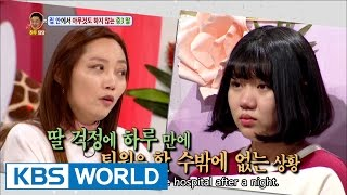 Video My grade 9 daughter doesn't do anything at home [Hello Counselor / 2016.11.14] MP3, 3GP, MP4, WEBM, AVI, FLV Maret 2019