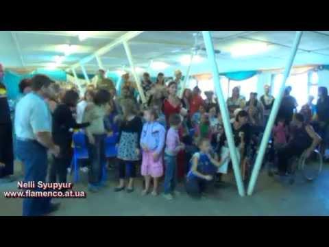 Выступление Нелли Сюпюр перед вынужденными переселенцами из зоны АТО.