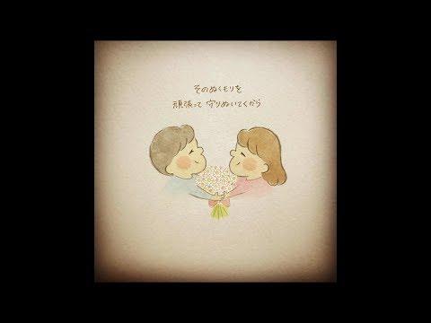 , title : 'wacci 『結』Full Ver.'