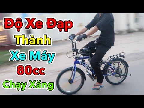 Lâm Vlog - Thử Độ Xe Đạp Thành Xe Máy Chạy Xăng 80cc | Xe Đạp Gắn Máy 80cc Chạy Bằng Xăng - Thời lượng: 18:48.