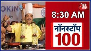 Non Stop 100: Vishnu Manohar Breaks World Record For Non-Stop Cooking