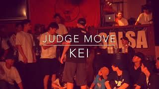 Kei – DROPOUT JUDGE MOVE
