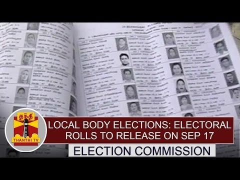 Local-Body-Elections-Electoral-Rolls-to-be-Release-on-Sep-17--State-Election-Commission