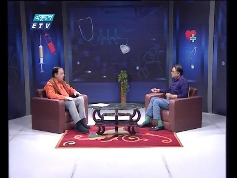 The Doctors    বিষয়: কোভিড-১৯ এবং ঈদ    আলোচক:  ডা. মোঃ নাসির উদ্দীন, সহযোগী অধ্যাপক, প্লাষ্টিক সার্জারী এবং বার্ন ইউনিট , ঢাকা মেডিকেল কলেজ ও হাসপাতাল    23 May 2020    ETV Health