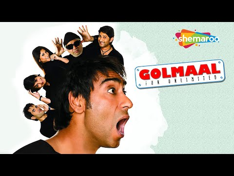 Golmaal - Fun Unlimited (2006)(HD & Eng Subs) Hindi Full Comedy Movie - Ajay Devgan | Arshad Warsi