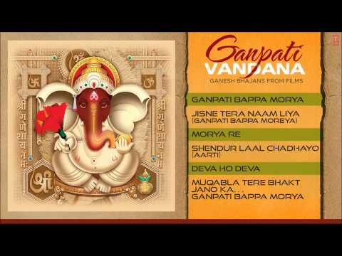 Video Ganesh Bhajans from Hindi Films Full Audio Songs Juke Box I Ganpati Vandana download in MP3, 3GP, MP4, WEBM, AVI, FLV January 2017