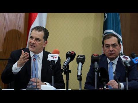 Κύπρος και Αίγυπτος κοντά σε συμφωνία
