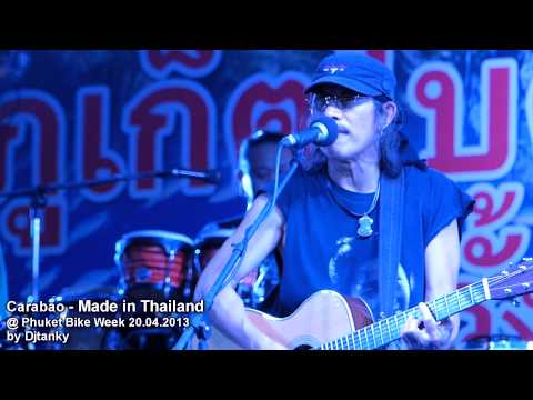 [HD] Carabao - Made in Thailand @ Phuket Bike Week 2013 (видео)