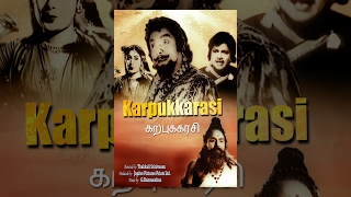 KARPUKKARASI (Full Movie)-Watch Free Full Length Tamil Movie Online