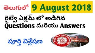 Video 09 august 2018 railway alp(assistant loco pilot) and technician question paper and answers in telugu MP3, 3GP, MP4, WEBM, AVI, FLV Agustus 2018