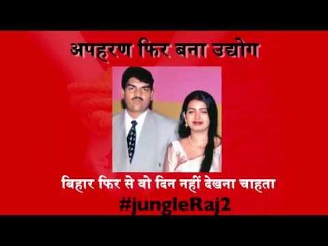 राजद से दोस्ती के बाद अपराधियों का मनोबल बढ़ा:Nand Kishore Yadav
