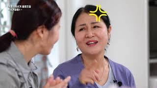 [선거운동1] 국회의원선거 클로즈업