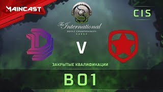 Gambit Esports vs Double Dimension, The International 2018, Закрытые квалификации | СНГ