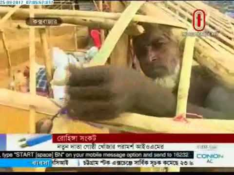 Bangladesh struggles on front line of Rohingya crisis (25-09-2017)