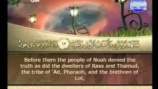 الجزء 26 الربع 7 : الشيخ عبد الله بصفر