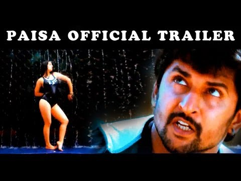 Official Trailer : Paisa