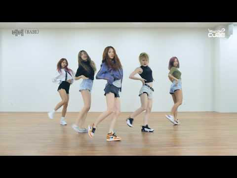 HyunA(현아) 베베(BABE) 안무 영상