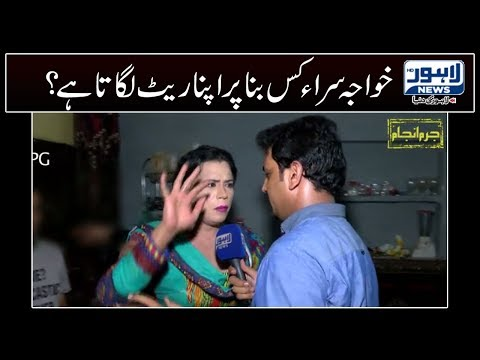 Jurm Anjam Crime Show Episode 106 - Part 02