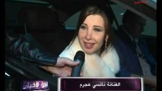 Video Nancy Ajram  Beirut Moevenpick Concert 2009 11 30 MP3, 3GP, MP4, WEBM, AVI, FLV Agustus 2018