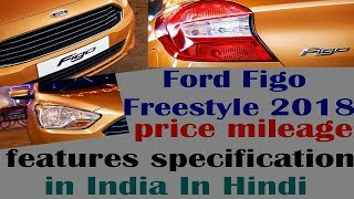 ford figo youtube