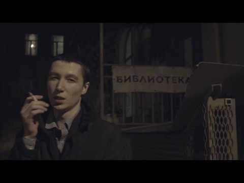 KRESTALL / COURIER – ГРАНЖ: ХЛОЯ И ОТНОШЕНИЯ (Предисловие к альбому)
