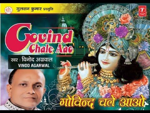 Video Dil Ki Har Dhadkan Se [Full Song] Govind Chale Aao download in MP3, 3GP, MP4, WEBM, AVI, FLV January 2017